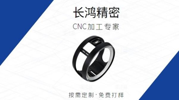 铝合金型腔壳体CNC加工