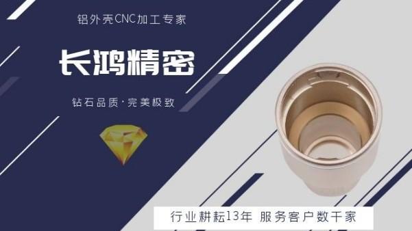 薄壁铝合金零件