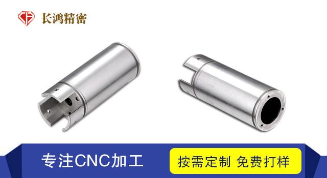 铝合金壳体零件加工