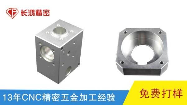 铝合金零件表面防腐